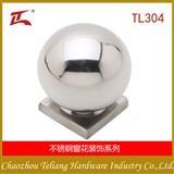 TL-075 方体火狐体育下载ios