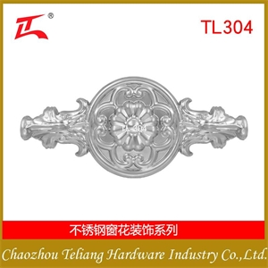 TL-310 花开富贵