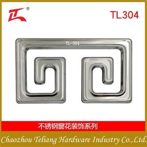 TL-311 回形