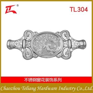 TL-312 凤凰柱
