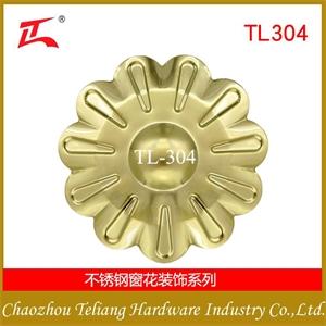 TL-314 花片