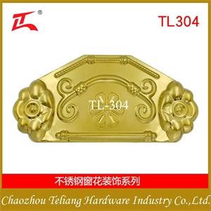 TL-315 欧式门把手