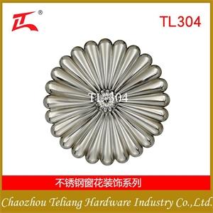 TL-317