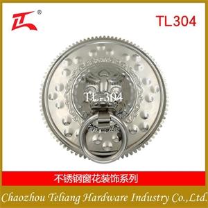 TL-318 狮子头