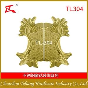 TL-319 凤凰门板