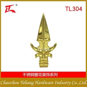 TL-323 长三角枪头