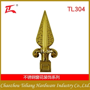 TL-327 枪头