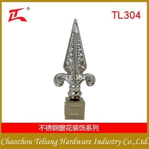 TL-328 枪头