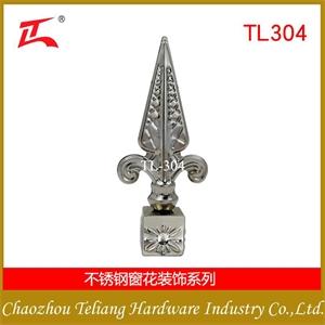 TL-329  枪头