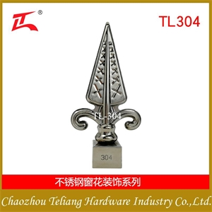 TL-330 枪头