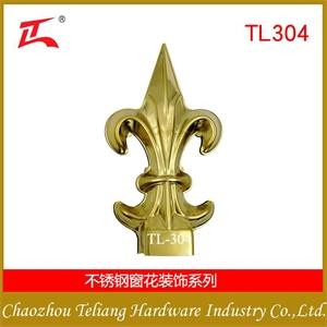 TL-331 枪头
