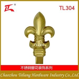 TL-333 牛角枪尖