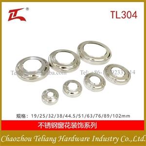TL-335 三层饰盖