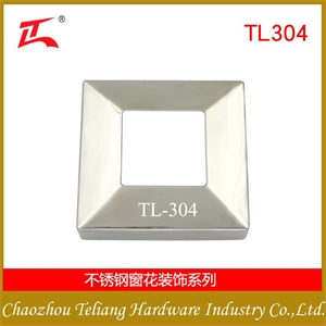TL-336  饰盖