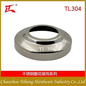 TL-338 高饰盖
