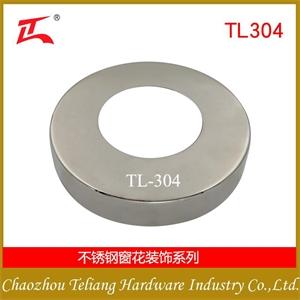 TL-339 平饰盖