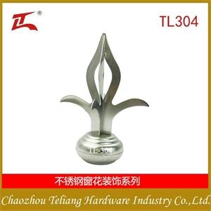 TL-325 兰花枪头