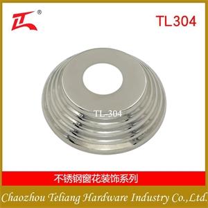 TL-341 五层盖