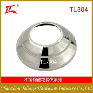 TL-342 饰盖