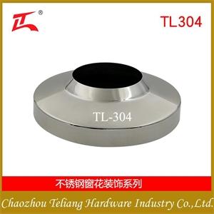 TL-344 饰盖