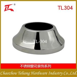 TL-345 高脚盖