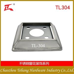 TL-347 饰盖带座