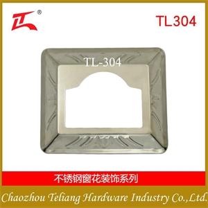 TL-348 饰盖