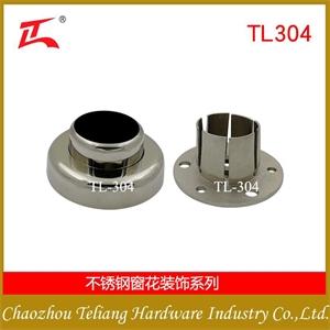 TL-349 饰盖带座