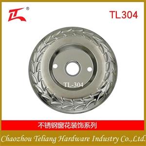 TL-351 饰盖