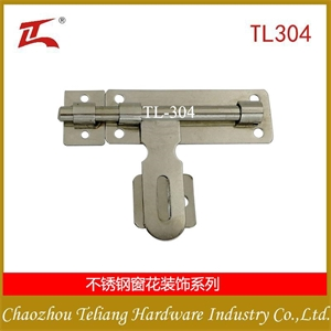 TL-397 吸塑插销