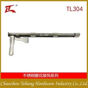 TL-409