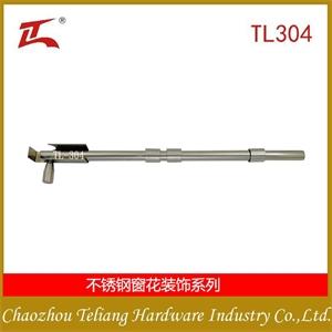 TL-403 落地插