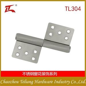 TL-410 旗形合页