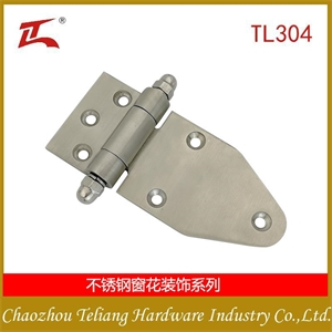 TL-412 合页
