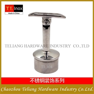 TL-C136 活动立柱托头