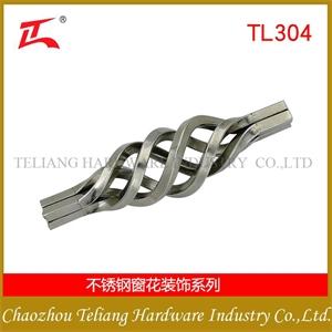 TL-364 方拦球
